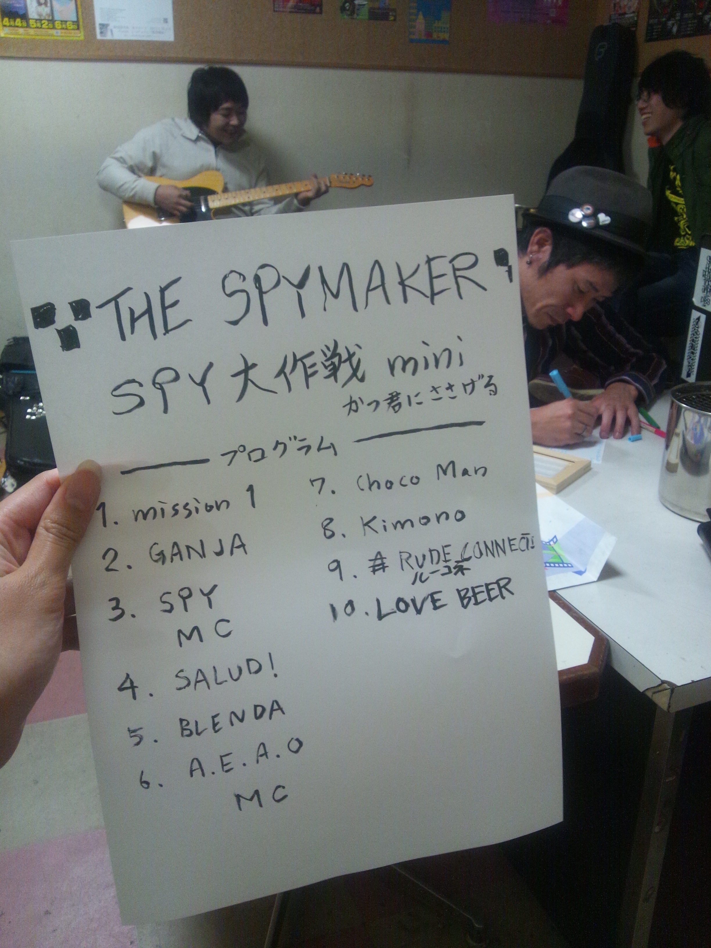 THE SPYMAKER OFFICIAL WEB SITE BLOG